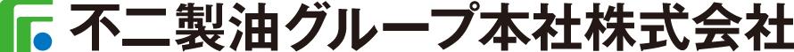 不二製油グループ本社株式会社ロゴ
