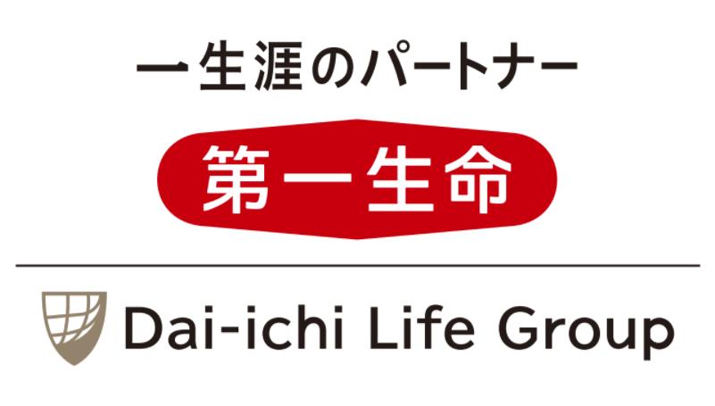 第一生命保険株式会社ロゴ