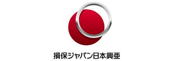損害保険ジャパン日本興亜株式会社ロゴ