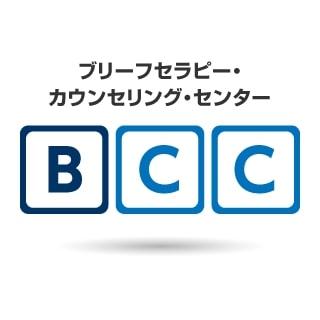 BCCロゴ